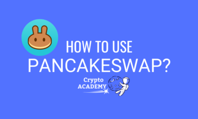 How To Use PancakeSwap? A Detailed Guide 2021