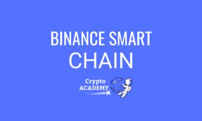 What is Binance Smart Chain (BSC)?
